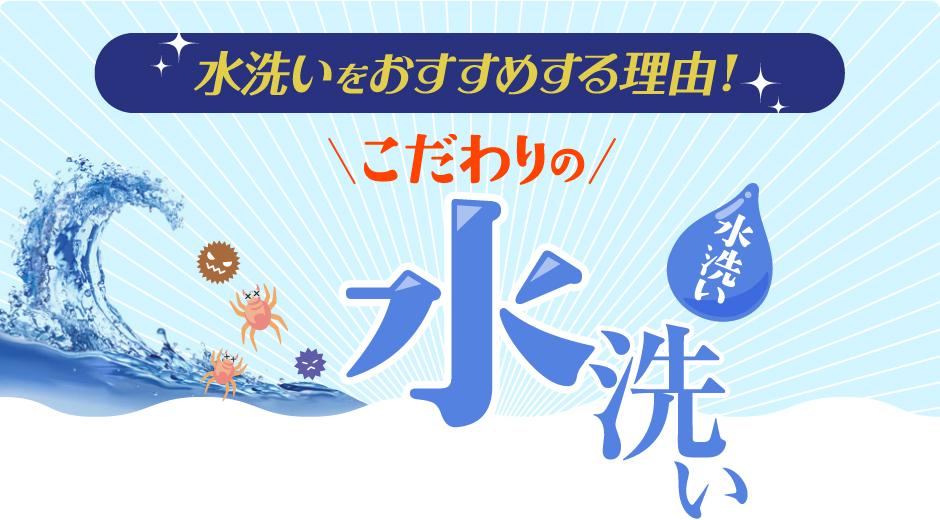 box1-image