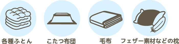 guide-box2-img