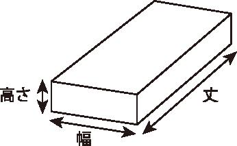 size-img1