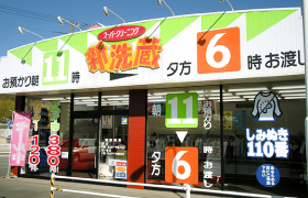 stores-image12