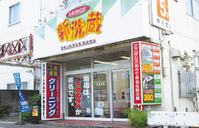 stores-image17