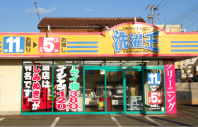 stores-image20
