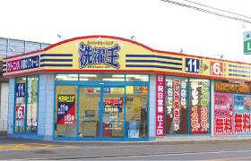 stores-image21
