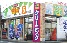 stores-image22