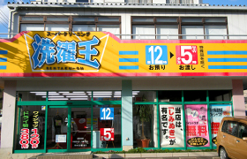 stores-image6