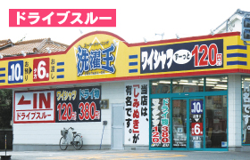 stores-image8