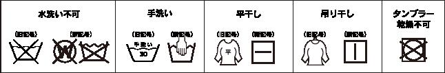 laundry-img02