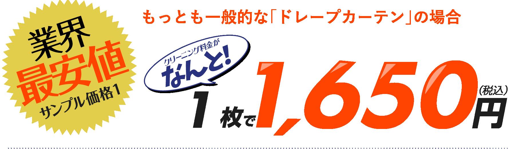 box3-image2