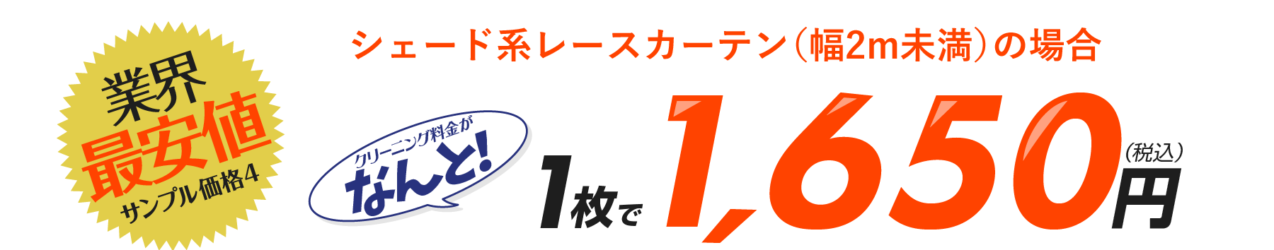 box3-image5