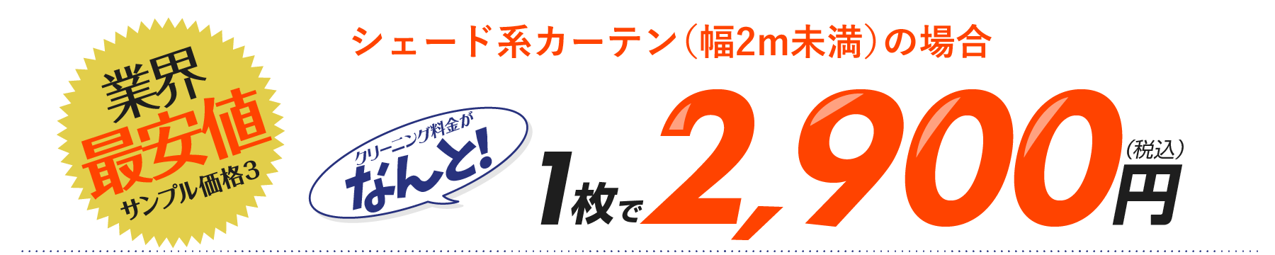 box3-image4
