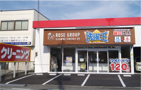 stores-image10-11